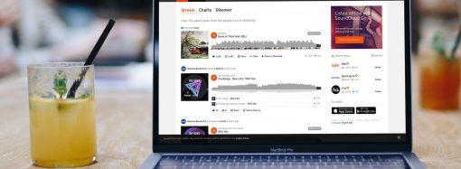 Музикалната революция започна – Ръководство за изтегляне на музика в Интернет